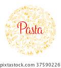 意大利面 意大利 意大利人 37590226