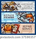 房屋 首页 修理 37590357
