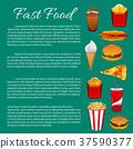 快餐 食物 食品 37590377