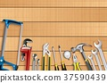 Plumber tools icon set 37590439