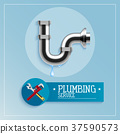Plumbing Service design 37590573