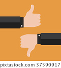 Thumbs Up and Thumbs Down vector 37590917