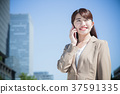 Female business woman 37591335
