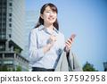 ธุรกิจหญิงผู้หญิงสำนักงานลำลอง 37592958