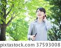 여성 비즈니스 비즈니스 우먼 캐주얼 사무실 37593008