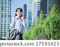 여성 비즈니스 비즈니스 우먼 캐주얼 사무실 37593023