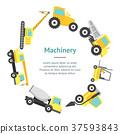 卡通 機械 建造 37593843