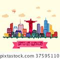 Rio de Janeiro detailed skyline 37595110
