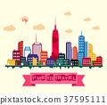 New York city skyline 37595111
