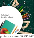 Welcome back to school with school supplies 37595547