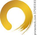 Round circle Gold brush character 37595593