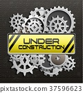 Under construction with gears and pinions 37596623