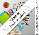 Welcome back to school with school supplies 37597577