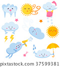 Set of funny clouds and suns. Weather images 37599381