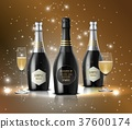 champagne bottle glass 37600174