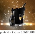 Wineglass with black wine bottles of champagne in  37600180