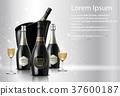 champagne bottle glass 37600187