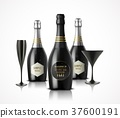 Wineglass and champagne wine bottles 37600191