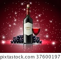 Wineglass and bottle of champagne on speckled back 37600197