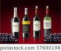 香槟 瓶子 葡萄酒 37600198