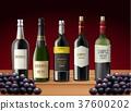 香槟 瓶子 葡萄酒 37600202