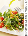 salad salads vegetables 37600937