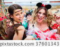 Girls on Rose Monday celebrating German Fasching 37601343