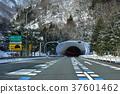 칸 에츠 터널 37601462