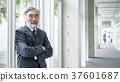 Professor standing in the university corridor 37601687