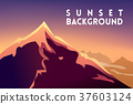 Sunset Mountain Landscape Mountainous Terrain 37603124