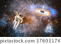 Astronaut in outer space against colorful storm 37603174