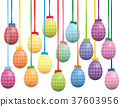 Easter Eggs Hanging Table Decoration 37603956