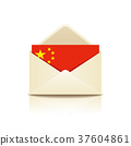 Envelope letter flag of china 37604861