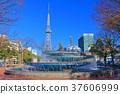 나고야 TV 탑과 분수 광장 37606999