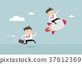 商业 商务 插图 37612369