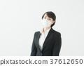 마스크를 한 여성 (OL 사업) 37612650