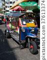태국, 방콕, 탈것 37613374