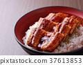 鱔魚 一碗鰻魚飯 鰻魚飯 37613853