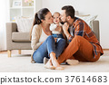 family, baby, kissing 37614683