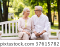couple, park, happy 37615782