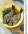 食物 食品 魚 37618177