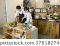 嫁給了一家咖啡館的食品企業 37618274