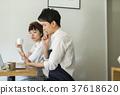 夫婦 一對 情侶 37618620