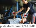 Personal training 37618681
