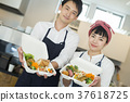 食物 食品 熟食店 37618725