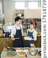 烹飪 食物 食品 37618739