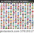 旗幟 旗 所有 37619317