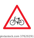 Bicycle sign 37620291