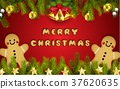 Merry christmas greeting cards 37620635
