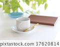 coffee, break, time 37620814